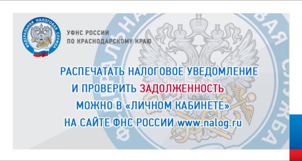 бАННЕР-ДЛЯ-САЙТА